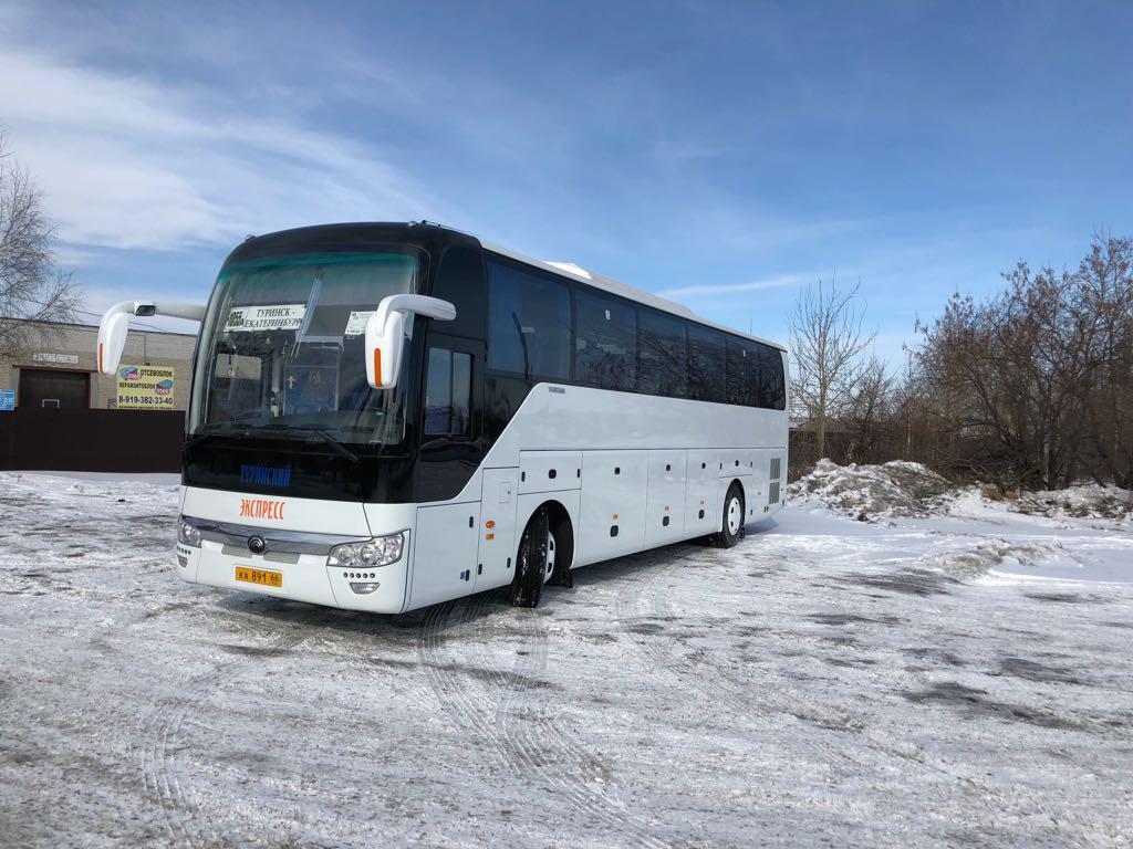 Расписание автобусов Свердловская область.